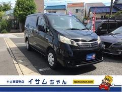 三菱 デリカD:3 の中古車 1.6 M 愛知県名古屋市緑区 46.2万円