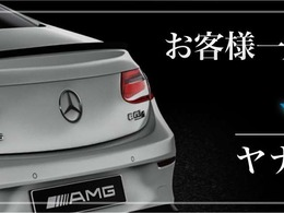 人気の外装色コスモスブラックにスポーツ専用AMGスタイリングパッケージが装備されお洒落なエクステリアを演出!!