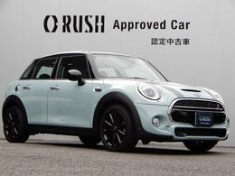 ミニ ミニ アイスブルー ブラック エディション 限定380台 6MT ACC 新車保証継承対象車