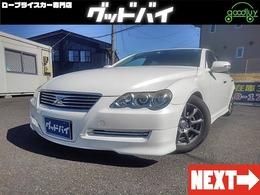トヨタ マークX 2.5 250G 純正ナビ パワ―シート キーレス