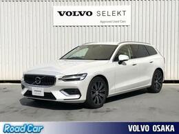 ボルボ V60 T5 インスクリプション 2020年モデル社内使用車5年新車保証継承