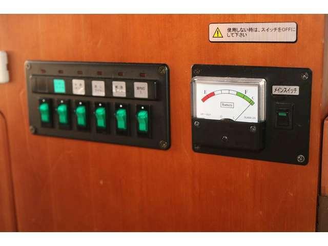 サブバッテリー電圧計付き☆