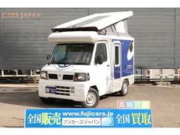 日産 クリッパートラック キャンピング インディアナRV インディ727 ポップアップルーフ