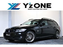 BMW 3シリーズツーリング 320i LCI