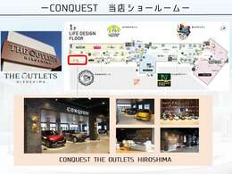 THE OUTLETS HIROSHIMA内に店舗がございます。