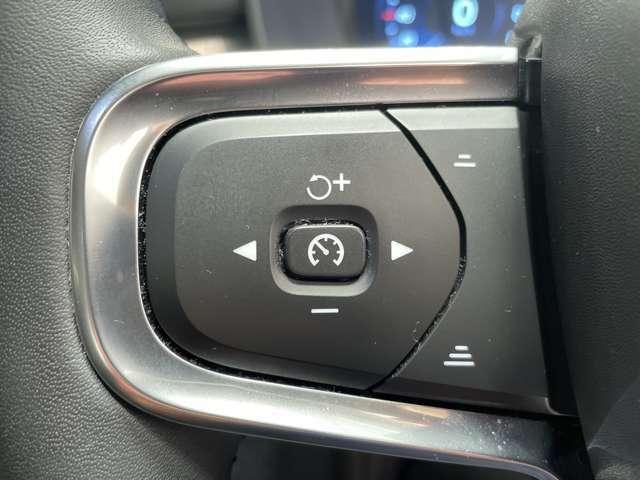 アダプティブクルーズコントロール・パイロットアシスト搭載し、車間を維持しながら先行車追従走行が出来ます。