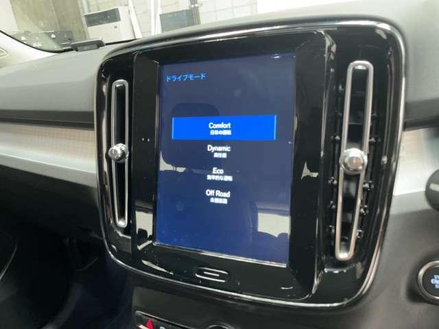 センターコンソールのコントロールボタンを使用して、ドライブモードを変更できます。ドライブモードを選択すると、走行特性が変化して、ドライビングエクスペリエンスが向上し、特殊な状況で走行しやすくなります。
