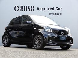 スマート フォーフォー ブラバス エクスクルーシブ ツイナミック ガラスルーフ SDナビ 新車保証継承対象車