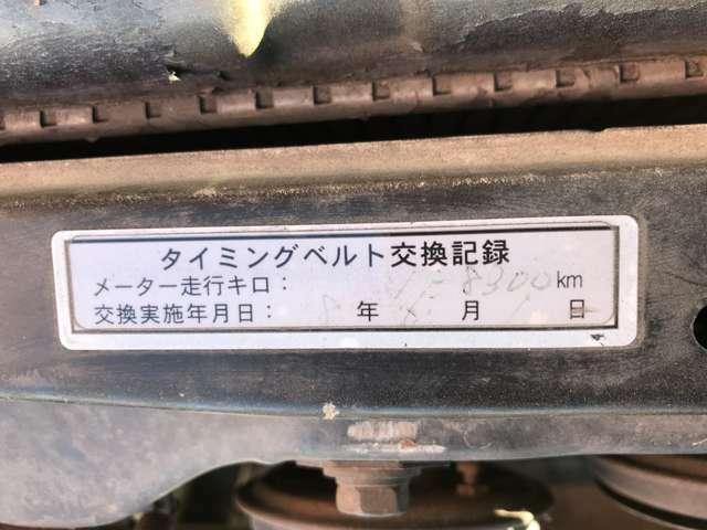 ☆オートローンOK☆ご希望の方は、まずお問い合わせ下さい!