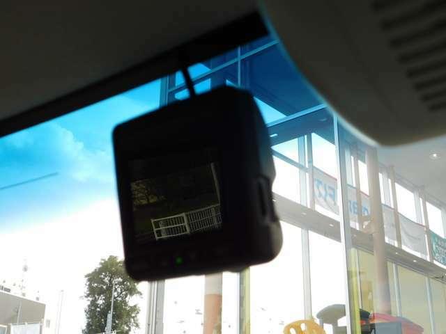 ホンダ純正ドライブレコーダー装着車です!気になるお車がございましたら、スグにお問合せください!掲載中でも店頭で商談中あるいは売約済みなんてこともございますので、お急ぎください!
