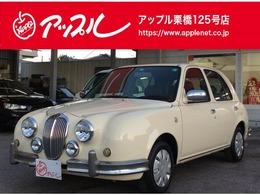 光岡自動車 ビュート ファイナルモデル限定車10周年記念 赤革シート タイミングチェーンエンジン