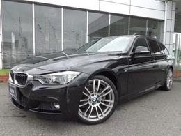 BMW 3シリーズツーリング 320d Mスポーツ 19AW後期8Cエンジン社外DTV禁煙1オナ認定車