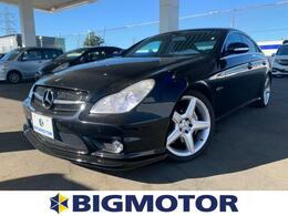AMG CLSクラス CLS63 修復歴無