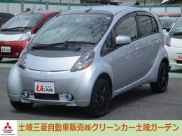 三菱 アイ・ミーブ(軽) M 社外ナビ バックカメラ シートヒーター
