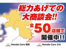 ホンダ認定中古車をはじめ、総在庫数1千台以上!!
