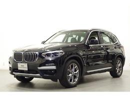 BMW X3 xドライブ20d xライン ディーゼルターボ 4WD ワンオーナー シートエアコン 黒レザー