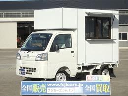 ダイハツ ハイゼットトラック 660 スタンダード 3方開 移動販売車 キッチンカー フードトラック