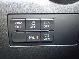 車線逸脱警報システム、横滑り防止のTCS、後方安全支援のパーキングセンサー装備してます。VIEWボタンで360度ビューカメラの切り替えができます。
