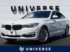 BMW 3シリーズグランツーリスモ の中古車 320i ラグジュアリー 千葉県柏市 139.9万円