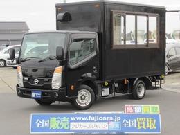 日産 アトラス 3.0 スーパーロー ディーゼルターボ 移動販売車 キッチンカー 移動カフェ