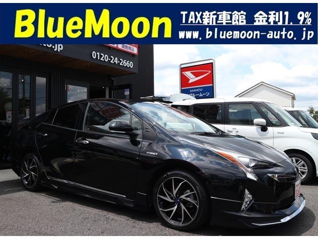 ●ホームページ「www.bluemoon-auto.jp」にアクセスいただけますと、最新の在庫情報やお得な情報が閲覧できます。