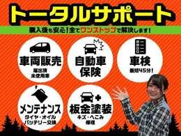 【軽の森富田林店】は、軽・届出済未使用車を専門に扱う店舗です♪おトクな価格でご購入頂けます!