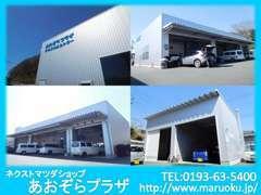 当店は指定整備工場です。車検・整備・点検等も当店へお任せください!確かな技術でお客様に安心をお届け致します。