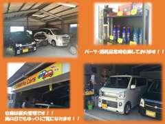 http://www.4-rinkan.com自社HPでも色々公開中です!在庫は屋内在庫で雨風にさらされる心配も御座いません!!