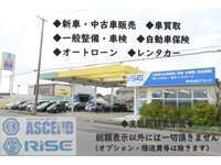 RISE 安城店 null