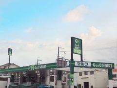 当店はガソリンスタンドです☆ガソリンも地域一番安で提供しています☆新しくなりました店舗でお客様をお待ちしております!