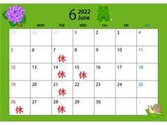 29日(火)~5日(火)、16日(土)、17日(日)は臨時休業とさせていただきます。他は通常の火曜日定休となります。