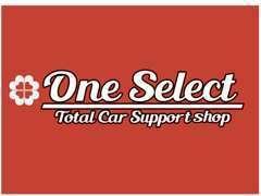 どの車種でも取り扱うことが出来る店舗です。長年の知識&経験を活かし、アフターサポートも行ってまいります。