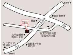 道等でご不明な点がありましたらご連絡くださいませ。電車にてご来店の際には岩沼駅までお迎えに伺います。
