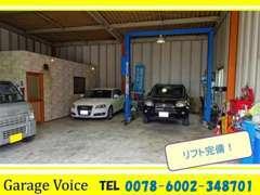 【★リフト完備★】屋内で作業をいたしております!お車の購入、修理、鈑金、車検などお車のことならお気軽に御相談下さい♪