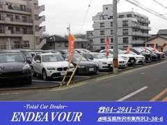 多彩なラインナップでお客様にピッタリなお車をご提案致します!