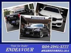 当社ではユーザー様からの直接仕入れなどでコストを抑え厳選したお車で販売しております!全車保証付!