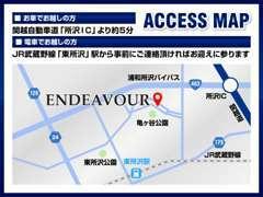 関越自動車道所沢インターを所沢方面に降りて5分!電車では武蔵野線東所沢駅よりお迎えに上がりますのでご連絡下さい!