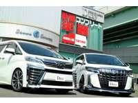 SANWA SERVICE GROUP Duxy北名古屋店/株式会社三和サービス