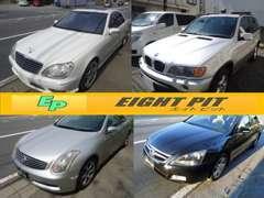 軽~輸入車まで他店よりも安く!品質の良いお車を販売中です!