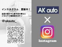 Instagramはじめました。 https://www.instagram.com/akauto_