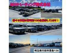 ご来店の際は「埼玉県行田市斎条136」までお越しください。