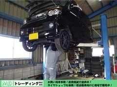 納車前に、全てのお車を提携工場にて点検・整備しております。