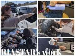 RIASTARは遠方のお客様も多数!実車が見れなくても安心して頂ける様細かい部分まで整備・点検・清掃を行っています。