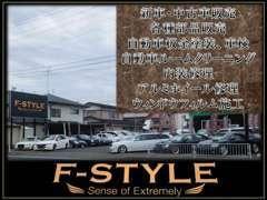 岩手県盛岡市、国道4号線沿い!近場の方は勿論、遠方の方からのお問い合わせや御相談も大歓迎です!お気軽に御連絡ください。