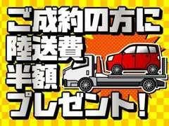 納車まで普通車最短5日!!軽自動車最短2日、遠方からも、お問い合わせ多数!!悩んだら、すぐにお電話!!