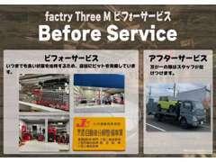 ★自社工場完備☆車検・点検・修理・板金までアフターサービス、カスタム制作もやります♪