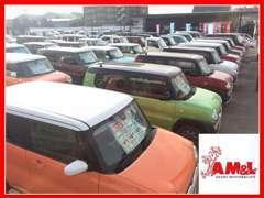 大型展示場にスズキ・ダイハツの車を中心に常時50台以上を展示してお客様のご来店を心よりお待ちしております!