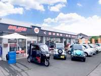 YOU・CARS ユー・カーズ null