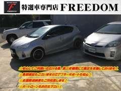 埼玉県公安委員会許可 第431190034579号 自動車商