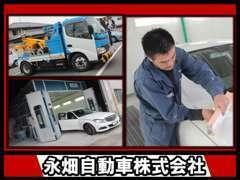整備はもとより、お車の購入から定期点検・車検・鈑金・保険まで、あらゆるサービス等の情報を提供させていただきます。